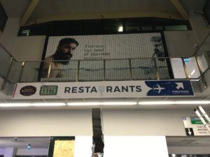 Pubblidea Srl Pisa: Aeroporto Internazionale di Pisa